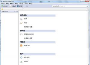 邮件处理|Mozilla Thunderbird v45.2.0 官方中文版