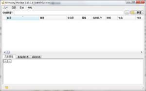 Directory Monitor v2.10.6.3 (文件夹监视软件) 多国语言版