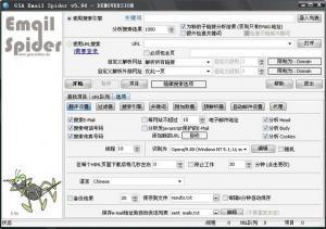 邮件地址收集|GSA Email Spider v7.45 多国语言版