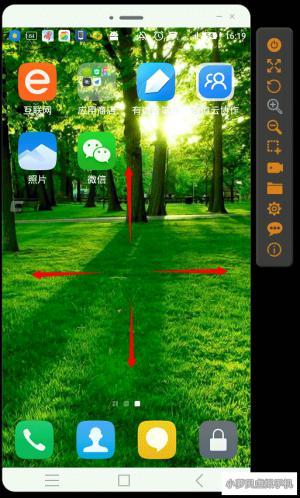 手机模拟器|小萝贝控机大师 v1.0.0