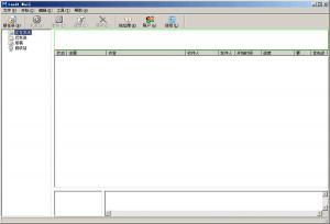 双翼免费邮件群发软件 v4.7.0.604