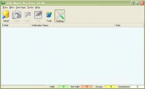 邮件处理|GSA Email Verifier v2.91