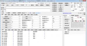 海通通讯测试平台 v1.4
