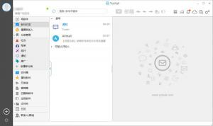 YoMail邮件客户端 v7.1.0.0