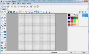 图标工具|Sib Icon Editor v5.17
