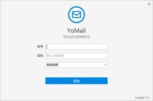 YoMail邮箱客户端 7.1.1 官网最新版 - 完美支持Gmail