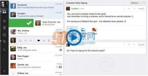 Gmail邮箱客户端|MailBird v2.3.24.0多语版