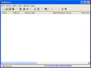 邮件辅助工具|NK2Edit v3.25