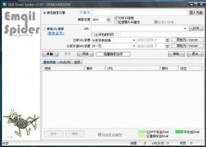 邮件地址采集器|GSA Email Spider v7.47 多国语言版