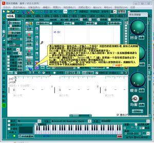恒乐交响曲 v13.3.2105