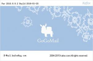邮件处理|GoGoMail v9.0.0.0