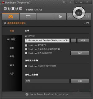 游戏视频录制工具|Bandicam v3.2.1.1107 多国语言版