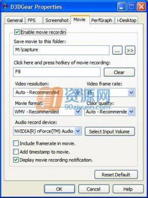 游戏录像软件|D3DGear v5.00.2054 多国语言版