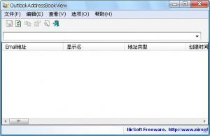 outlook邮箱工具|OutlookAddressBookView v2.06