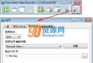 录像软件|Free Screen Video Recorder v3.0.43.822多语版