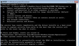 系统监视|Sysmon 4.12 绿色版