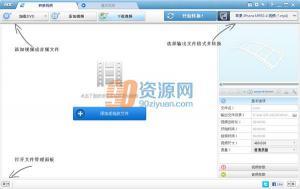 视频编辑/转换 Any DVD Converter Professional v6.0.0