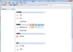 邮件处理|Mozilla Thunderbird v45.3.0 官方中文版