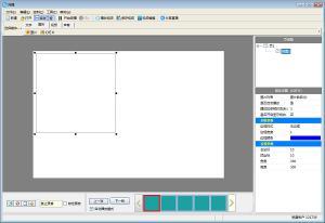 视频编辑软件 etvbook v2.1.0官方版