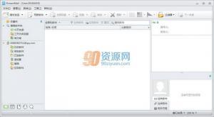 电子邮件管理|梦幻快车DreamMail v5.16.1009.1001