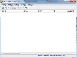邮件附件管理|OutlookAttachView v2.95