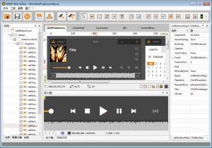 AIMP皮肤编辑器|AIMP Skin Editor v4.01 Build 915多语版