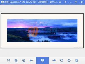 万能看图王 v1.0.6.9061