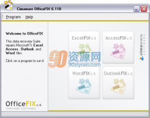 Office修复工具|OfficeFIX v6.117