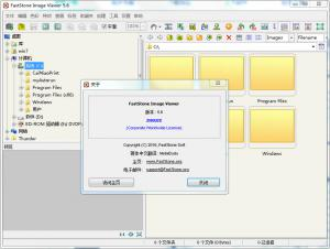 图片浏览器 FastStone Image Viewer v5.9 多语版