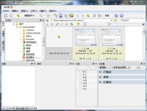 看图软件 XnViewMP v0.82.0 简体中文版