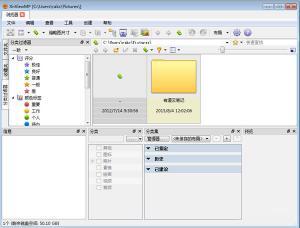 看图软件 XnViewMP v0.82.0 简体中文版X64