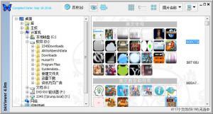 看图软件 bkViewer v4.9m 免费版