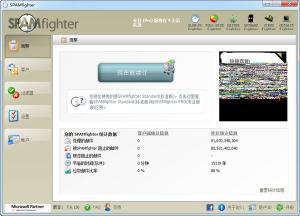 反垃圾邮件工具 SPAMfighter Standard v7.6.131 多语版