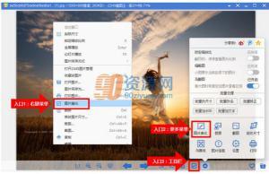 2345看图王 v7.0.1.7648