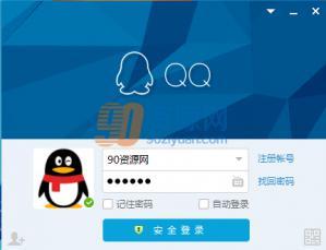 腾讯QQ v8.7.19002 体验版