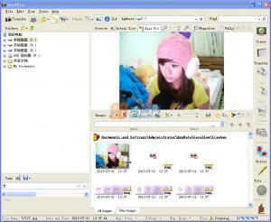 看图软件 ExifPro v2.1.0