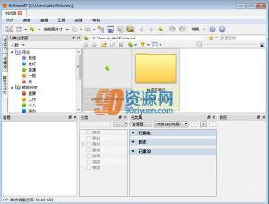 看图软件 XnViewMP v0.83.0 简体中文版X64