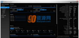 英特尔超频软件|Intel Extreme Tuning Utility v6.1.2.13