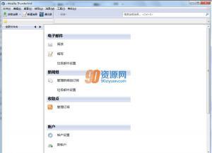 邮件处理|Mozilla Thunderbird v45.4.0 官方中文版