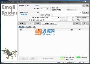 邮件地址收集工具|GSA Email Spider v7.48 多国语言版