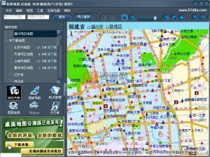 我要地图 2007 桌面版 v1.7
