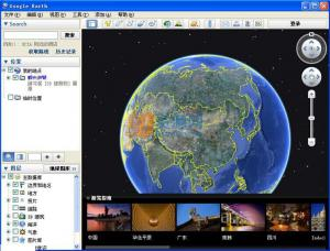 谷歌地球|Google Earth v7.1.7.2600 中文版