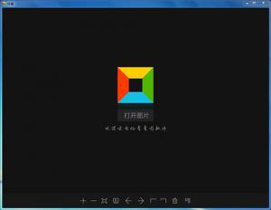好看图片浏览器 v2.2.3.4