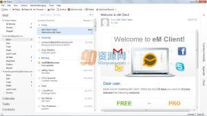 邮件客户端|eM Client v7.0.27943.0