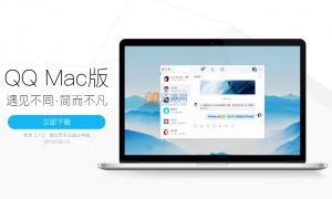 腾讯QQMac版 v5.2.0 正式版