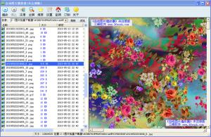 自动图片播放器 2.11