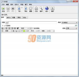 邮件工具|MaxBulk Mailer v8.5.6