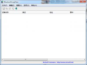 蓝牙设备监视软件|BluetoothLogView v1.12