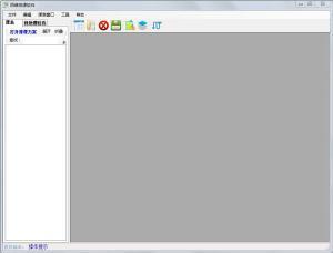终极排课软件4 4.16.0.328