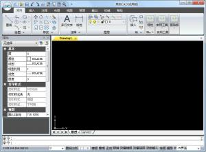 尧创机械CAD v9.0